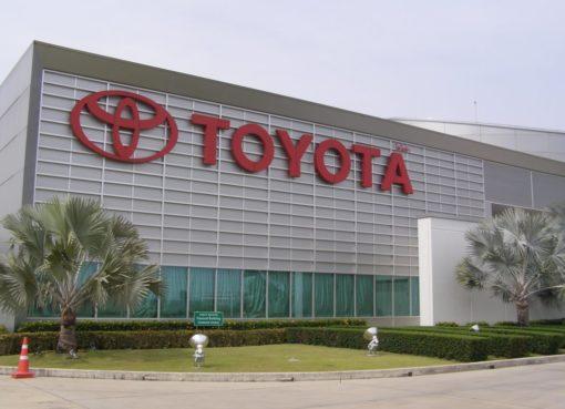 Primera producción de Toyota en Apaseo el Grande, proyectada para 2020